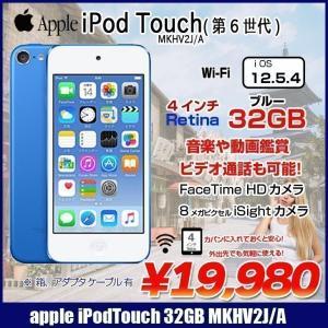 Apple iPod touch6 第6世代 MKHV2J/A 32GB [32GB 4インチRet...