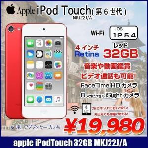 Apple iPod touch6 第6世代 MKJ22J/A 32GB [32GB 4インチRet...