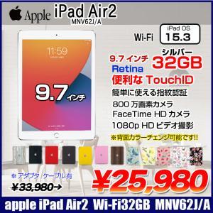 Apple iPadAir2 Retina Wi-Fi 32GB MNV62J/A 指紋認証 [Ap...