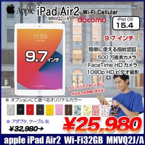 Apple iPadAir2 Retina Docomo Wi-Fi+Cellular 32GB M...