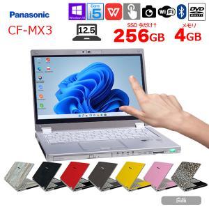 Panasonic CF-MX3 中古 ウルトラブック Of...