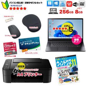 【福袋】パソコン初心者応援!おまかせフルセット 中古ノート プリンター マウス マウスパッド 32G...