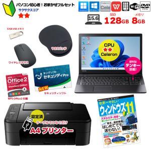 ■中古パソコン 保証3ヵ月  ■10:00までのご注文は即日発送(土日除く)   セット内容 15....