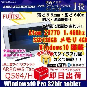 ■中古パソコン 保証3ヵ月  ■10:00までのご注文は即日発送(土日除く)   本体型番 : Fu...