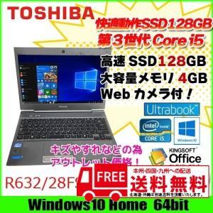 東芝 ウルトラブック R632/28FS SSD128GB ...