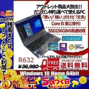 東芝 R632/F 訳あり アウトレット 中古 ノート Office Win10 or 7選択可  ウルトラブック SSD塔載 [core i5 3427U 1.8Ghz 4G SSD256GB 無線 13.3型 ] :ランクC|whatfun