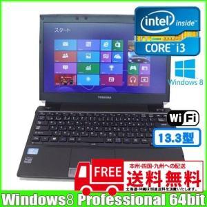 東芝 TOSHIBA dynabook R732/G [core i3 3110M (2.40Ghz)/4G/320GB無線/13.3型ワイド/Win8 Pro ]  :美品 中古 ノートOffice|whatfun