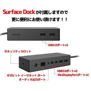 Microsoft Surface Pro3 中古 タブレットノート  office Win10Pro  [core i5 4300U 1.9Ghz 4GB SSD128GB  BT カメラ ドッグAC 箱付属] :美品|whatfun|09