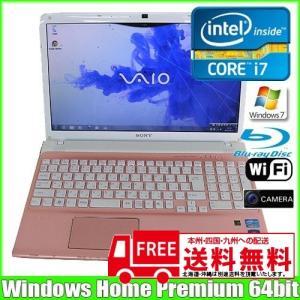 SONY VAIO SVE151B11N [corei7 3612QM (2.1Ghz)/8G/1TB/Blu-ray無線/カメラ/Win7 Home 64bit/15.5型ワイド] (Pink):美品 中古 ノートパソコン Office|whatfun