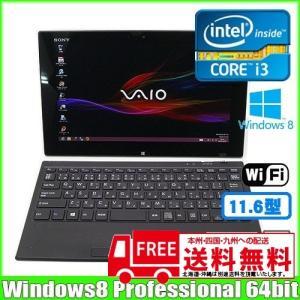SONY VAIO Tap11  SVT1121SEJ 中古 ノートパソコン Office Win8 pro 64bit モバイル[corei3 4020Y 1.5Ghz 4G SSD128GB 無線 BT カメラ 11.6型 B5] :美品|whatfun