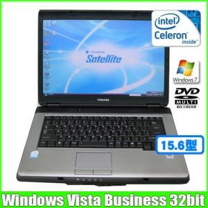 東芝 TOSHIBA dynabook Satellite T42 216C/5W  [celeron 585 (2.16Ghz)/2G/80GB/DVDマルチ/15.6型/WinVista無線]  :良品 中古 ノートOffice|whatfun