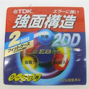 フロッピーディスク TDK 2DD 2枚   ワープロ