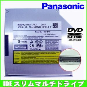 Panasonic UJ840 8x DVD±RW DL ノート用 IDE マルチドライブ whatfun