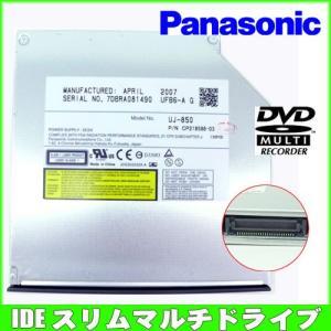 Panasonic UJ850 8x DVD±RW DL ノート用 IDE マルチドライブ whatfun
