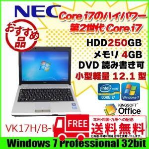 NEC VK17H/B-D アウトレット 中古 ノートパソコン Office Win7 第2世代 モバイル [corei7 2637M 1.7Ghz 4G HDD250G マルチ 無線 12.1型ワイド B5 ]  :ランクC|whatfun