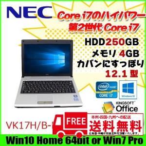 NEC VK17H/B-D 中古 ノートパソコン Office Win10 or 7選択可 第2世代 モバイル [corei7 2637M 1.7Ghz 4G HDD250G  無線 12.1型ワイド B5 ]  :良品|whatfun