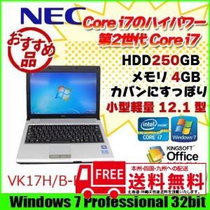 NEC VK17H/B-D アウトレット 中古 ノート Office Win7 第2世代 モバイル [corei7 2637M 1.7Ghz 4G HDD250G  無線 12.1型ワイド B5 ]  :ランクC|whatfun