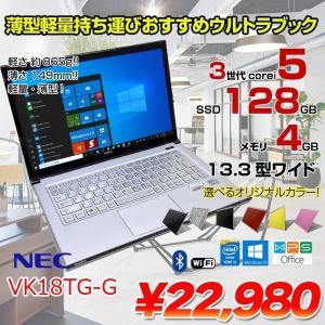 【1/25〜30まで特価】NEC VK18TG-G ウルトラブック 中古ノート 選べるカラー Win...