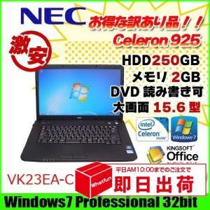 NEC PC-VK23EA-C 中古 ノートパソコン Office Win7 大画面 美品 [celeron 925 2.3Ghz 2GB HDD250GB DVDマルチ 15.6型 A4 無線] :ランクA|whatfun