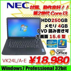 NEC VK24L/A-E 中古 ノートパソコン Office Win7 第2世代 大画面 [corei3 2370M 2.4Ghz 4G HDD250GB マルチ 15.6型 A4 無線] :美品|whatfun