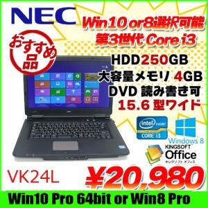 NEC VK24L/X-F 中古 ノートパソコン Office Win10 or 8選択可 第3世代 大画面 [core i3 3110M 2.4Ghz 4G HDD250GB DVDマルチ 15.6型 無線] :美品|whatfun
