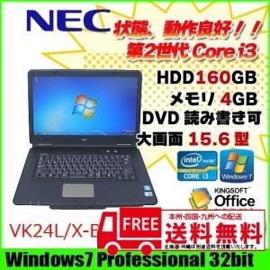 NEC VK24L/X-B 中古 ノートパソコン Office Win7 大画面 [corei3 370M 2.4Ghz 4G HDD160GB マルチ 15.6型 A4 無線] :良品|whatfun