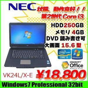 NEC VK24L/X-E 中古 ノートパソコン Office Win7 第2世代 大画面 [corei3 2370M 2.4Ghz 4G HDD250GB マルチ 15.6型 A4 無線] :美品|whatfun