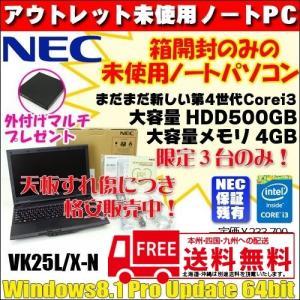 NEC VK25L/X-N  未使用 ノート [高性能Corei3 4100M 4GB A4ワイド 外付けマルチ付 Win8.1Pro 64bit無線]:かすれ傷 限定特価|whatfun