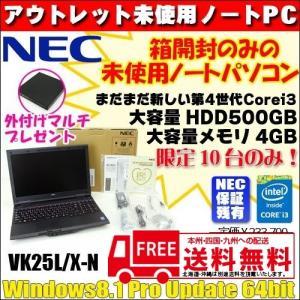 NEC VK25L/X-N  未使用 ノート [高性能Corei3 4100M 4GB A4ワイド 外付けマルチ付 Win8.1Pro 64bit無線]:未使用 限定特価|whatfun
