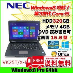 NEC VK25T/X-F 中古 ノートパソコン Office Win8 Pro 64bit第3世代 大画面  [core i5 3210M 2.5Ghz 4G HDD320GB DVDマルチ  15.6型 無線] :良品|whatfun