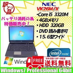 NEC VersaPro VK26M/X-E [core i5 3320M (2.6Ghz)/4G/250GB/DVD-ROM/テンキー/15.6型ワイド/Windows7 Pro ]  :ランクA  訳あり 中古 ノートパソコン