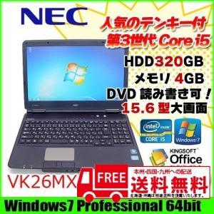 NEC VersaPro VK26M/X-B [core i5 .560M 2.66GHz/4G/250GB/DVDマルチ/無線/15.6型ワイド/Windows7 Pro ] :ランクA 中古 ノートパソコン