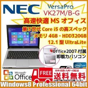 NEC VK27M/B-G 中古ノートOffice付 Win8 Pro Office2007付 モバイル [corei5 3340M 2.7Ghz メモリ4G HDD320GB 無線 12.1型 B5 ] :良品 中古 ノートOffice付|whatfun