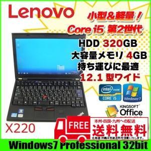 lenovo  X220 中古 ノートパソコン Office...