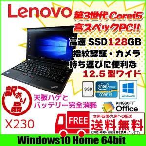 lenovo  X230  中古 ノート Office Wi...