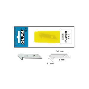 オルファ 替刃 P-450 用 XB13 [astk]