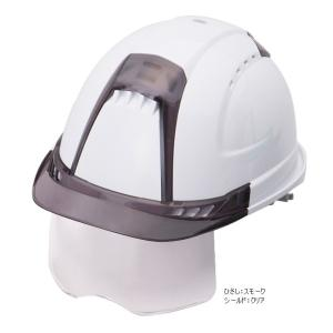 ●幅の広いシールドレンズ内蔵で、交換できる透明ヒサシを採用し、帽体内の通気性アップ ●電気工事・建設...