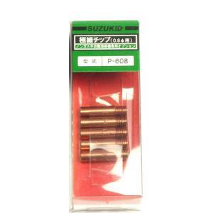 スター電器製造 SUZUKID スズキッド P-608 極細用チップ (φ 0.8×5個入り) ネコポス対応|whatnot