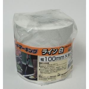 新富士 RM-310 ライン白 幅 100mm [astk]|whatnot
