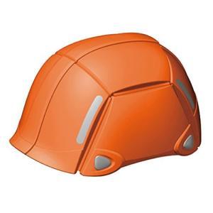 防災用折りたたみヘルメット 防災 ヘルメット TOYO トーヨーセフティー BLOOM ブルーム オレンジ No.100 4962087108436 [astk][on]