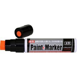 油性ペイントマーカー 太字 (オレンジ)|whatnot