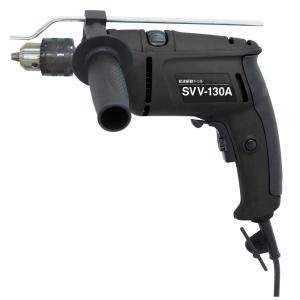 電動ドリル 新興製作所 変速振動ドリル コード式 SVV-130A 4954008983345 [a...