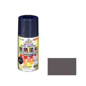 耐熱塗料スプレー 300mL (グレー) [astk]