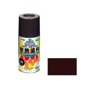 耐熱塗料スプレー 300mL (こげ茶) [astk]