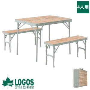 アウトドアテーブル ピクニックテーブル LOGOS ロゴス ...