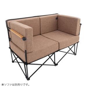 LOGOS ロゴス グランベーシック アームクッション グランプソファ用 73172024 4981...
