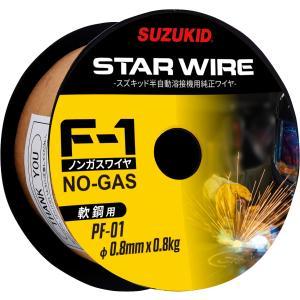 スター電器製造 SUZUKID スズキッド 溶接ワイヤ ノンガス軟鋼 直径0.8mm PF-01 4991945020887 [astk][on] WHATNOT