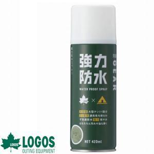 LOGOS ロゴス 84960001 強力防水スプレー 420ml [astk][on]