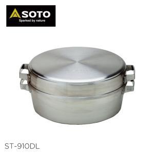 SOTO ST-910DL ステンレスダッチオーブン10インチデュアル [astk]|whatnot