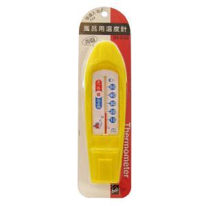 沐浴 iHelp アイヘルプ 風呂用 温度計 舟型 IH-510 4962308519003 [as...